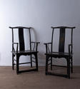 Pair of Large Chinese Late 19th Century Armchairs - picture 3